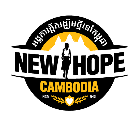 International New Hope Cambodia our logo